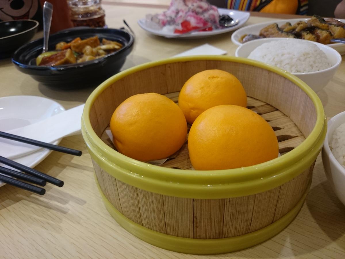 Bakpao Telor Asin Imperial Kitchen and Dimsum « gozaimaz